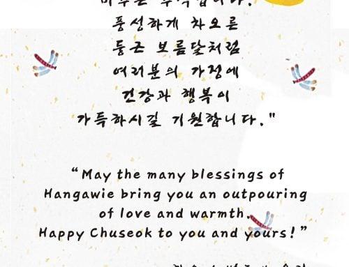Celebrating Chuseok or Hangawi- Korean Thanksgiving